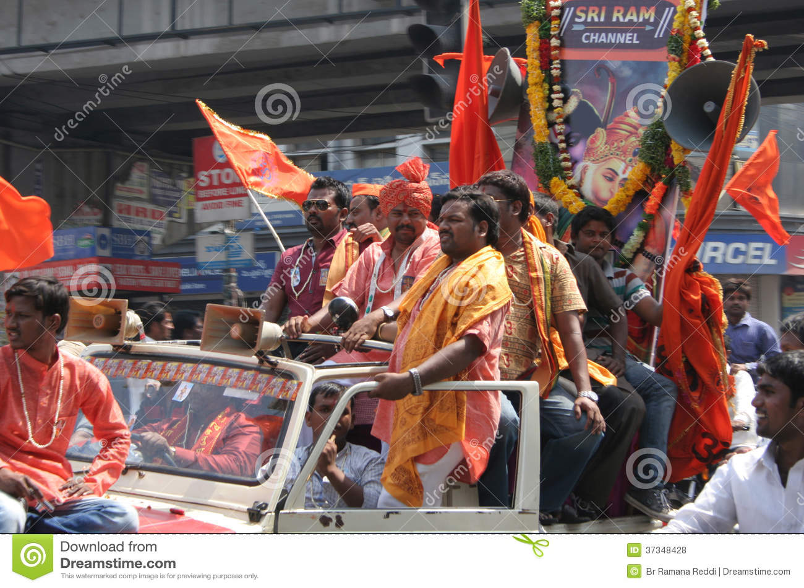 Hanuman Jayanthi-Shoba yatra