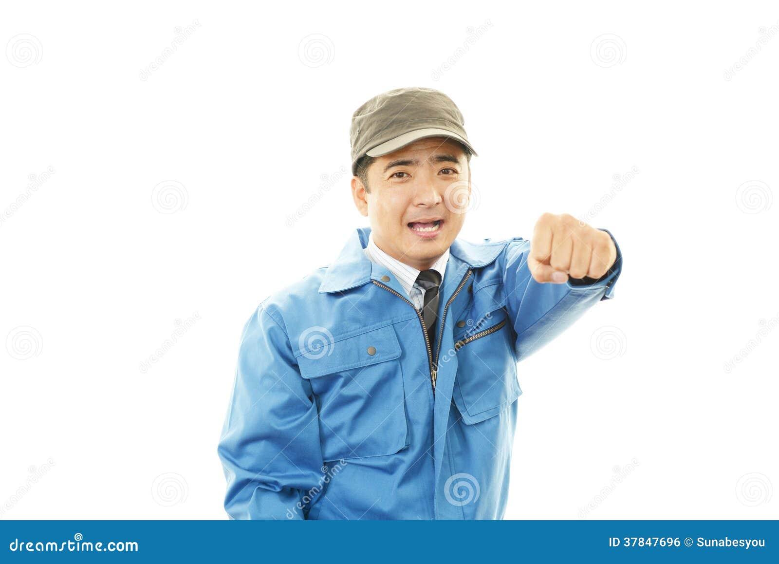 Happy Asian worker