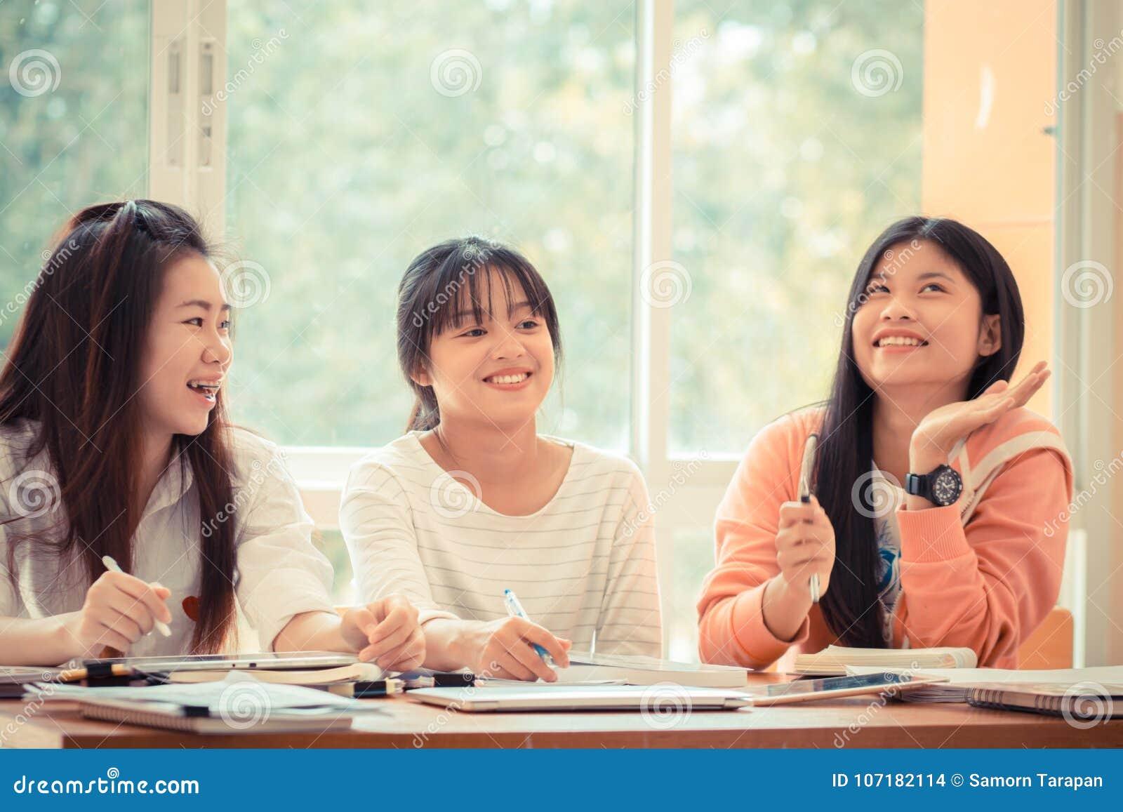 Asian study university