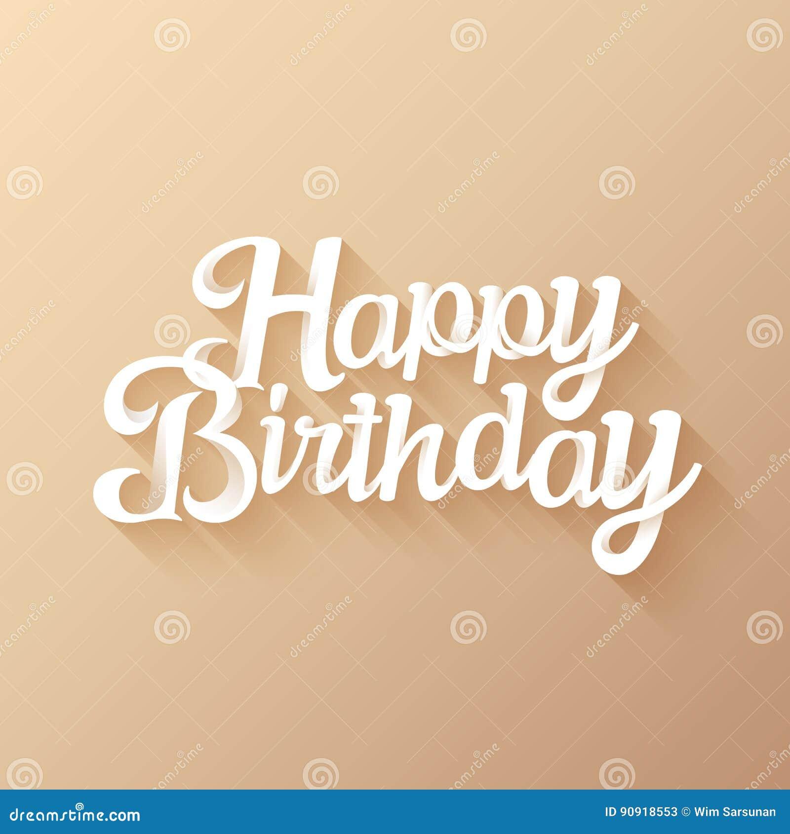 Happy Birthday beautiful 3d lettering design