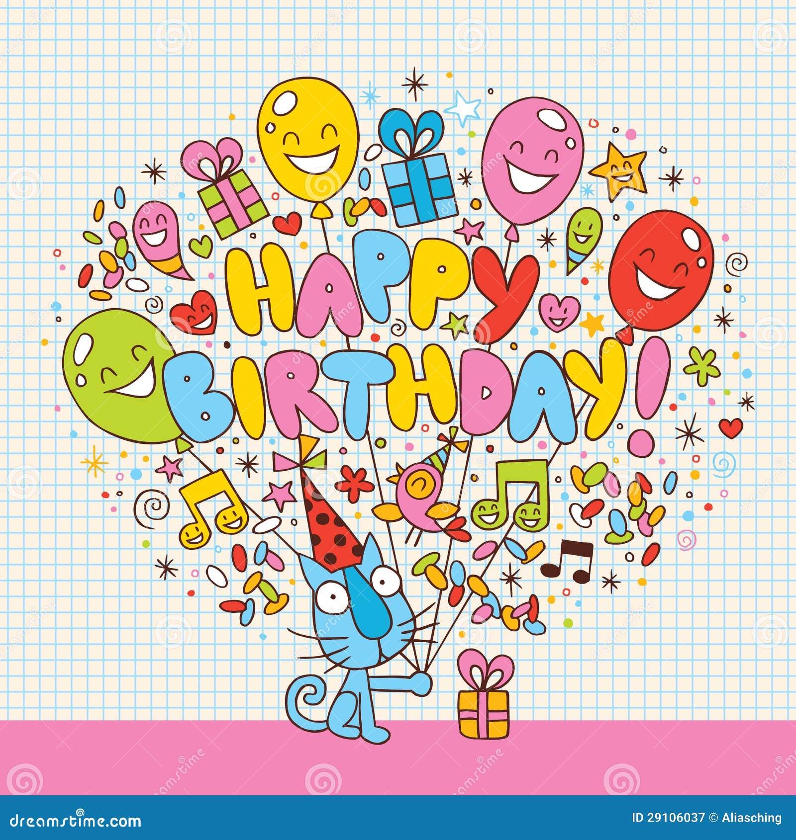Поздравления с днем рождения женщине 50 лет сценарий 43