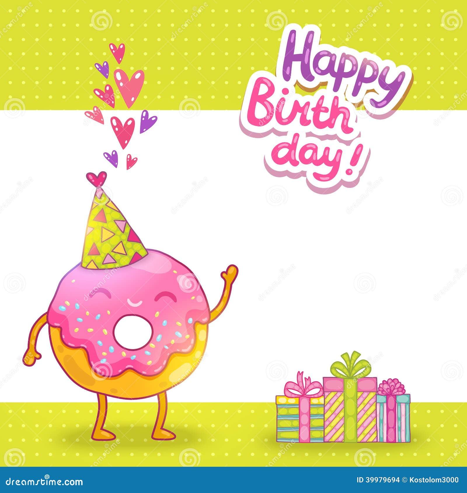 Поздравления с днем пончика