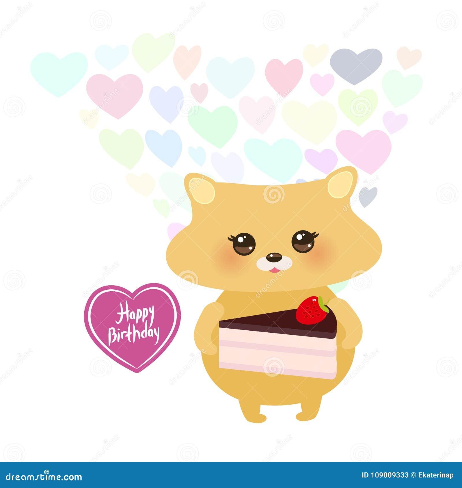Happy Birthday Card Cute Kawaii Hamster With Fresh Strawberry Cake
