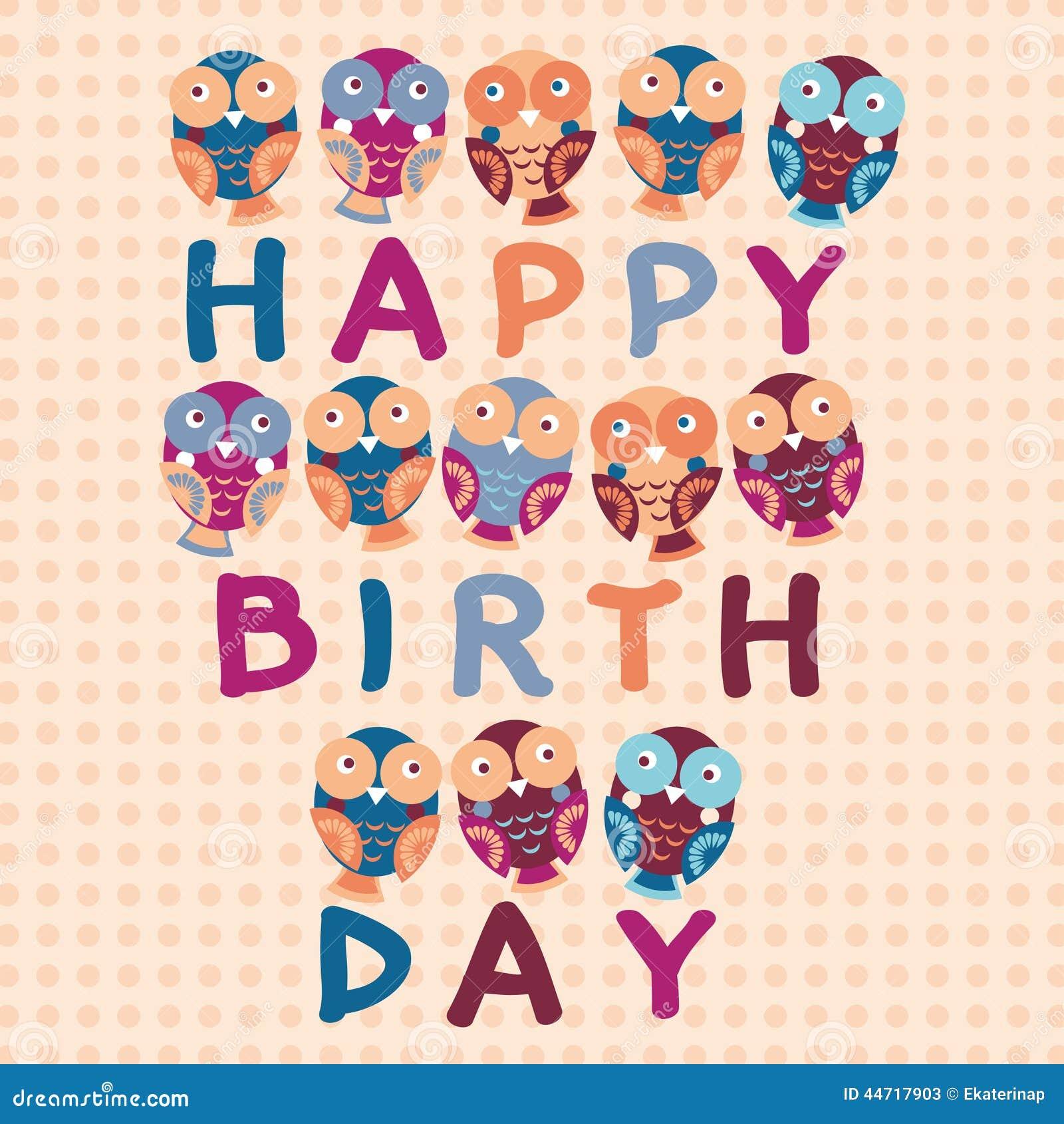 ... Vector: Happy birthday card, cute owls. Blue, pink, purple, orange bac