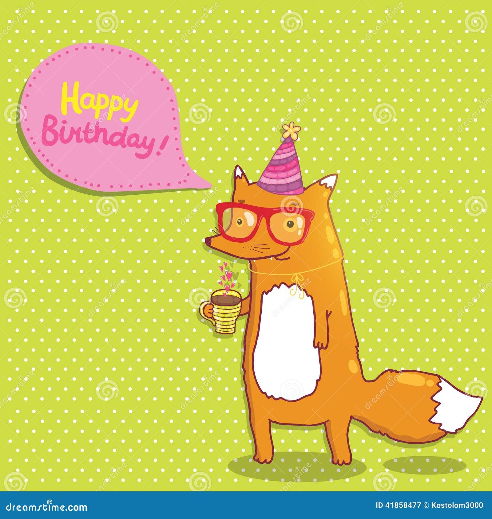 Поздравления с днем рождения хипстера