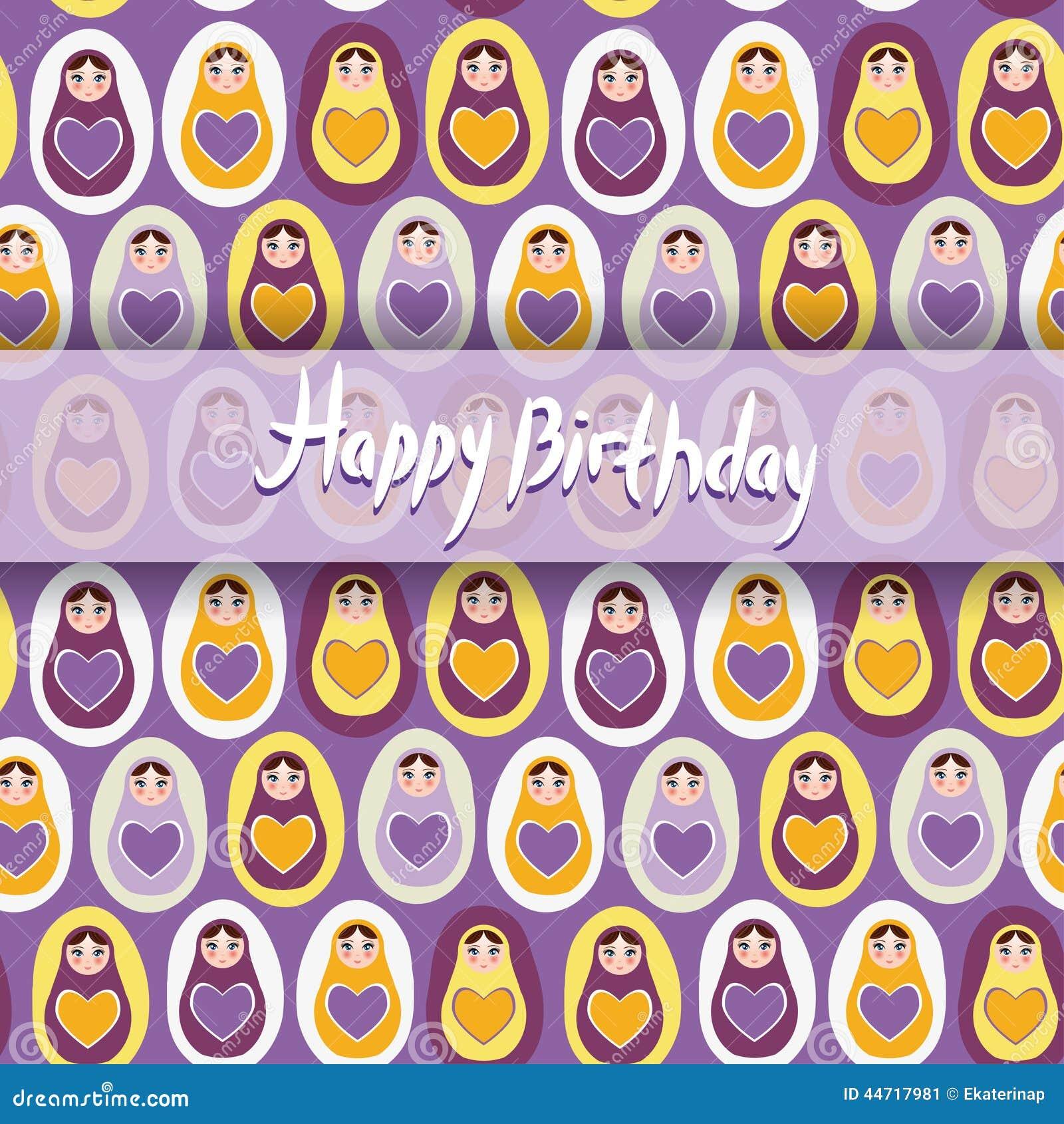 Happy Birthday Card Pattern Orange Russian Dolls Matryoshka On