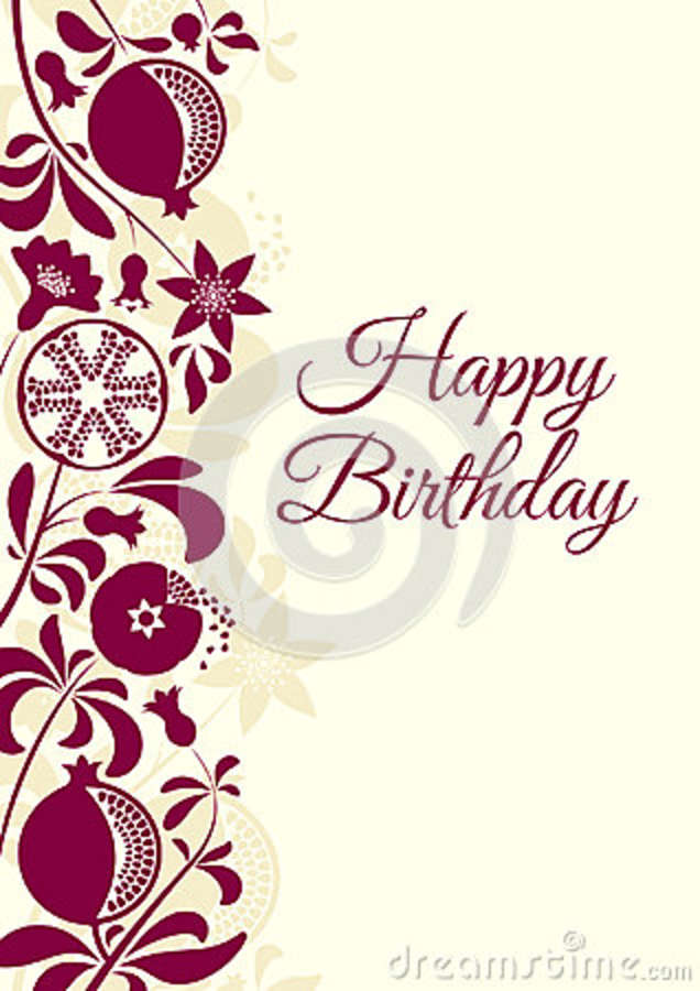 Happy Birthday Card With Stylized Pomegranate Stock Vector