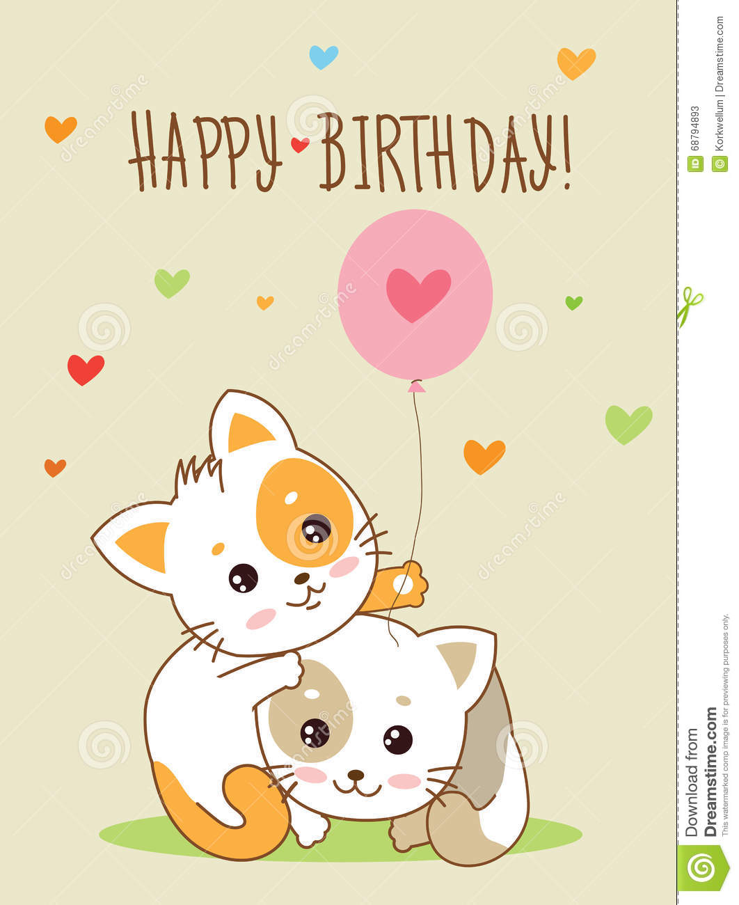 Happy Birthday Card Two Cute Cheerful Kittens With A Balloon And Hand Made Text