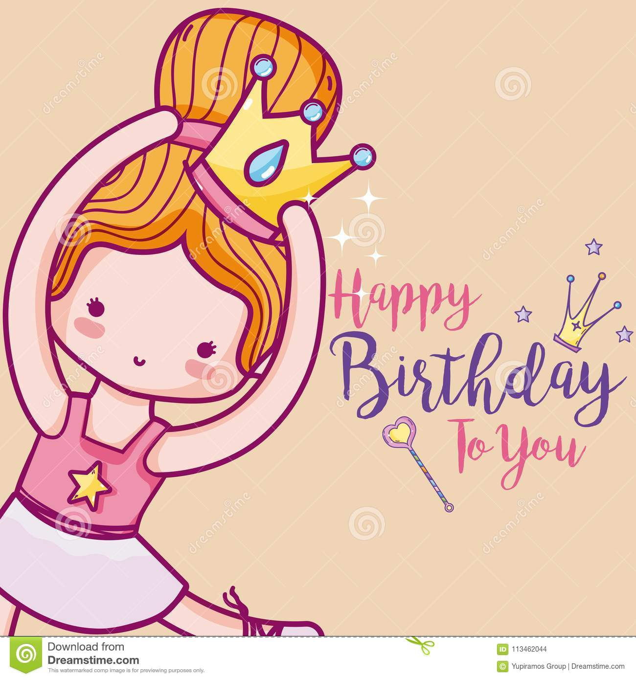 Happy Birthday With Cute Ballet Dancer Card Stock Vector