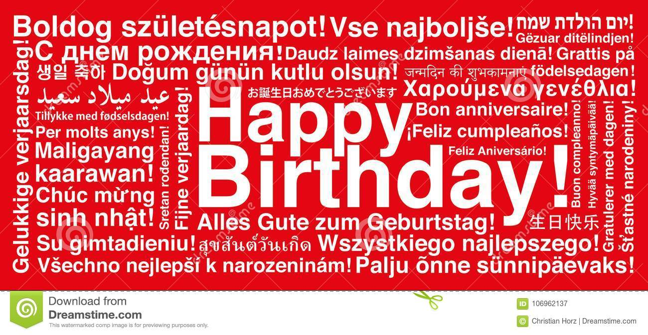 Happy Birthday In Different Languages Wordcloud Greeting Card Stock