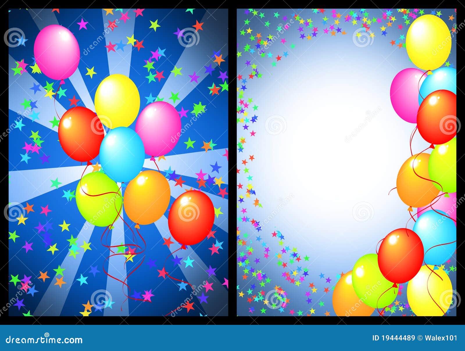 Открытки с днем рождения 2 стороны