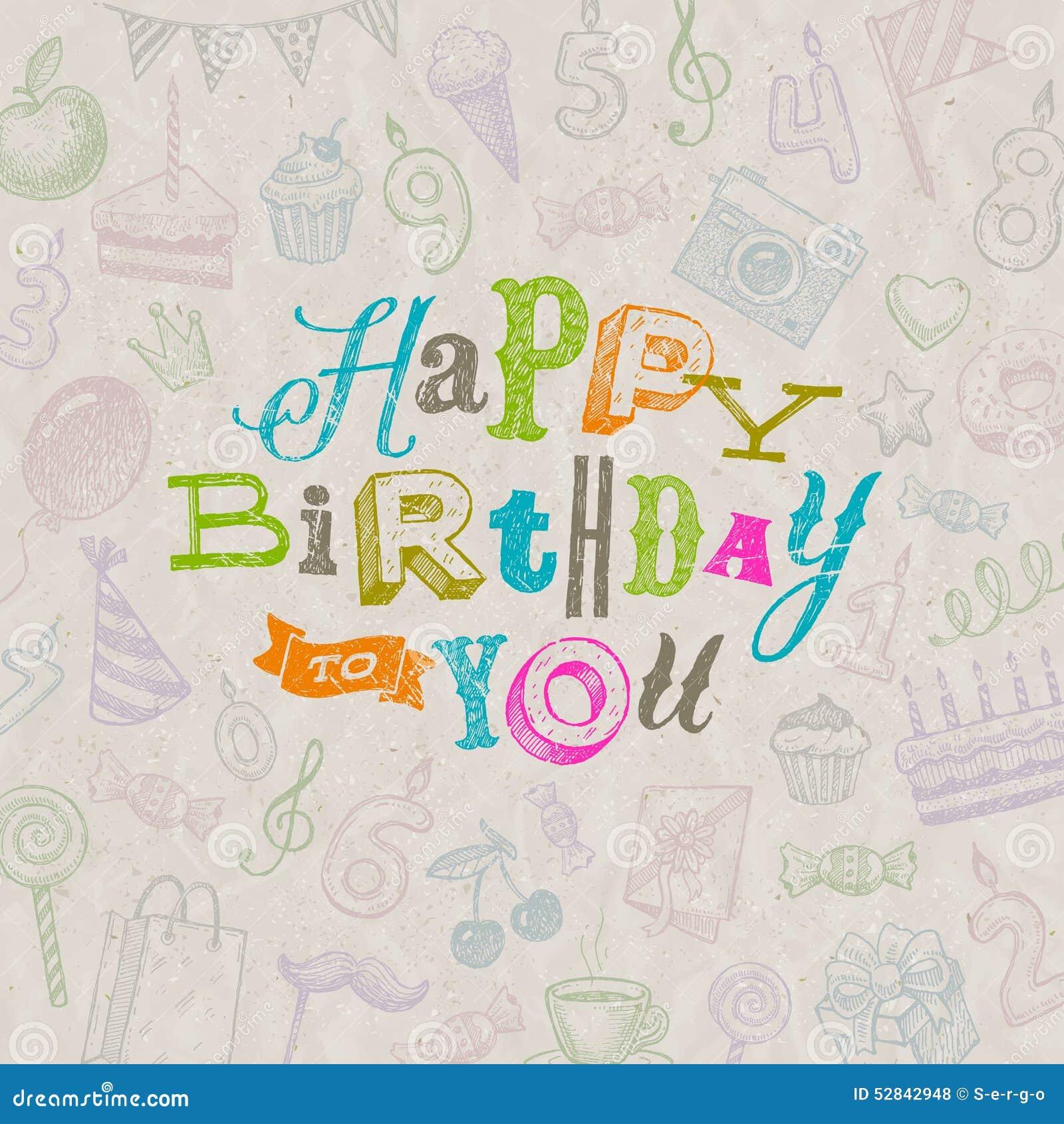 Что нарисовать на день рождения? Как нарисовать открытку на день рождения? 11