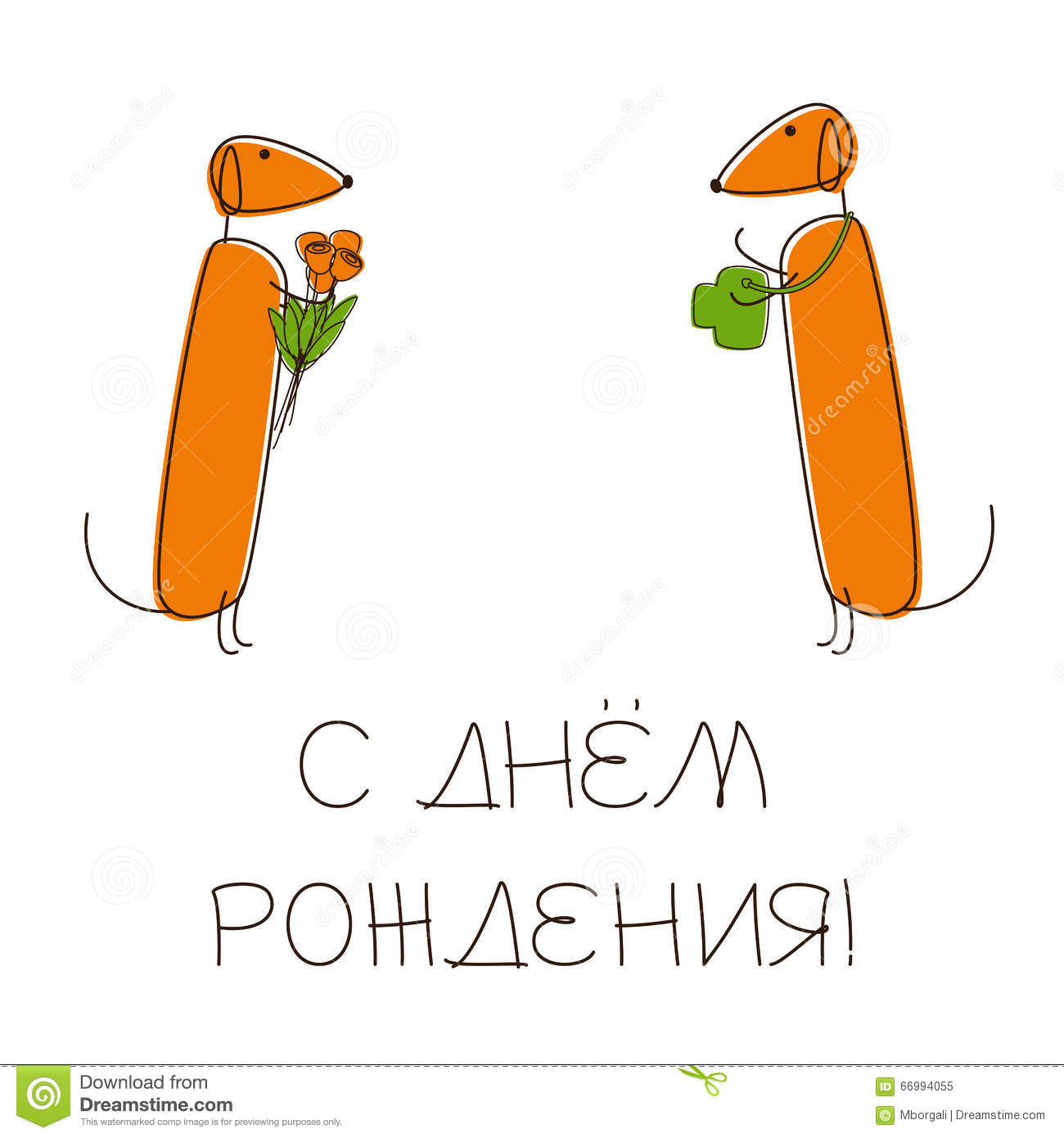 Happy Birthday Greeting Card In Russian With Dachshunds