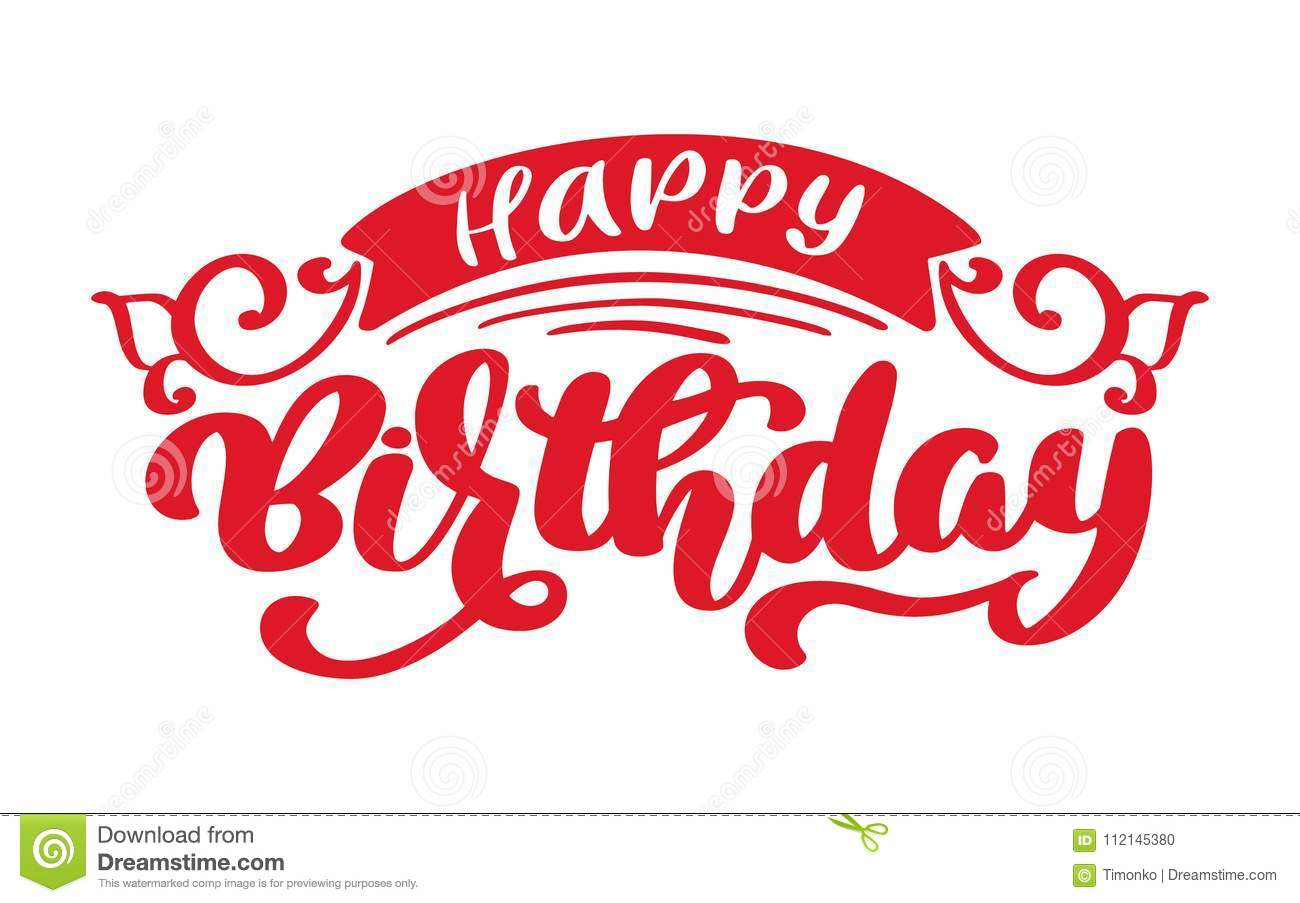 Happy Birthday Hand drawn text phrase. Calligraphy lettering word graphic, vintage art for posters and greeting cards