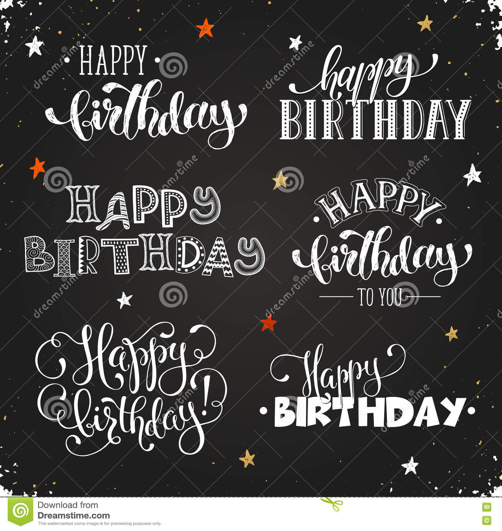 Happy Birthday Lettering Stock Vector Illustration Of Decor 76131458