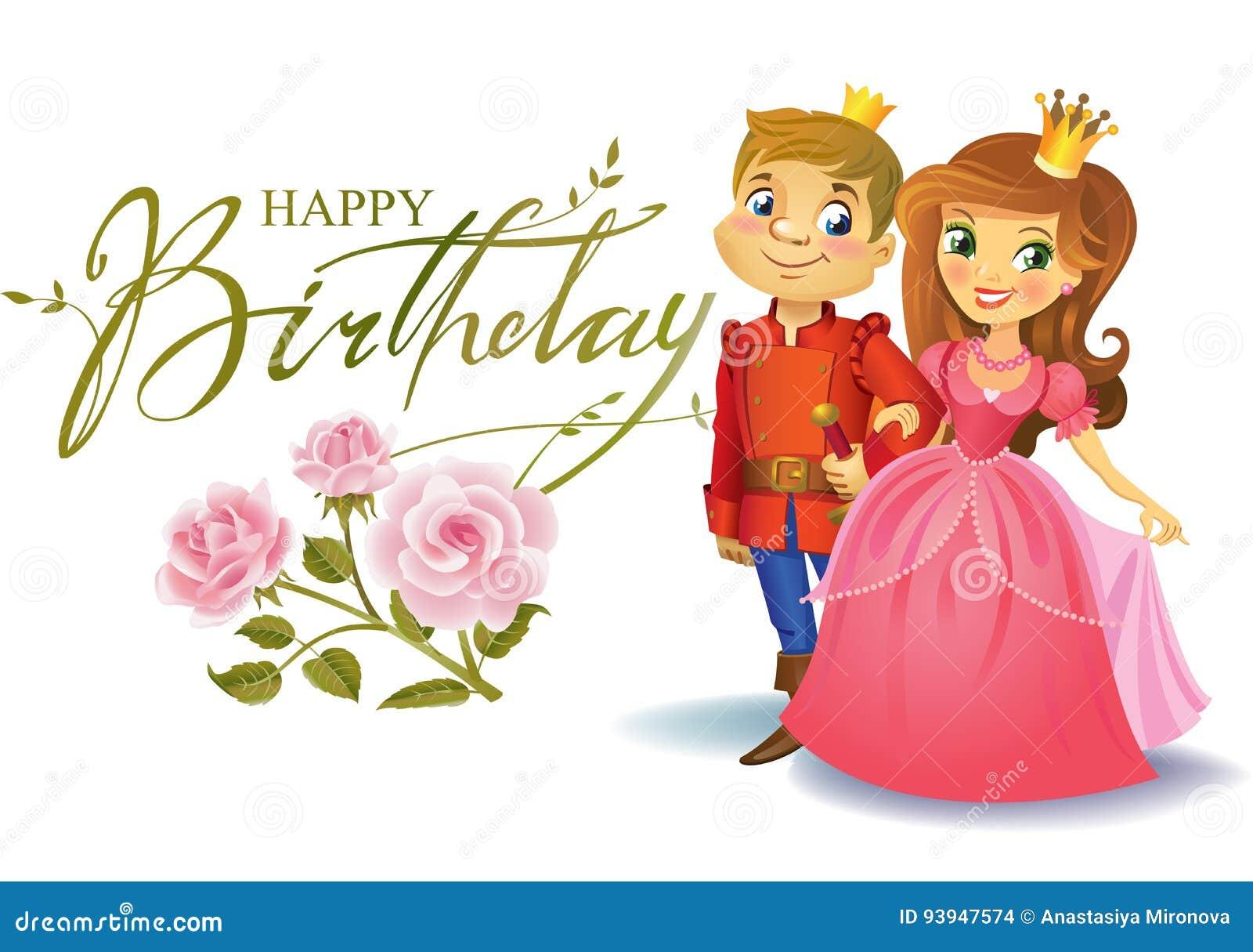 Happy Birthday, Princess And Prince, Greeting Card. Stock Vector ...