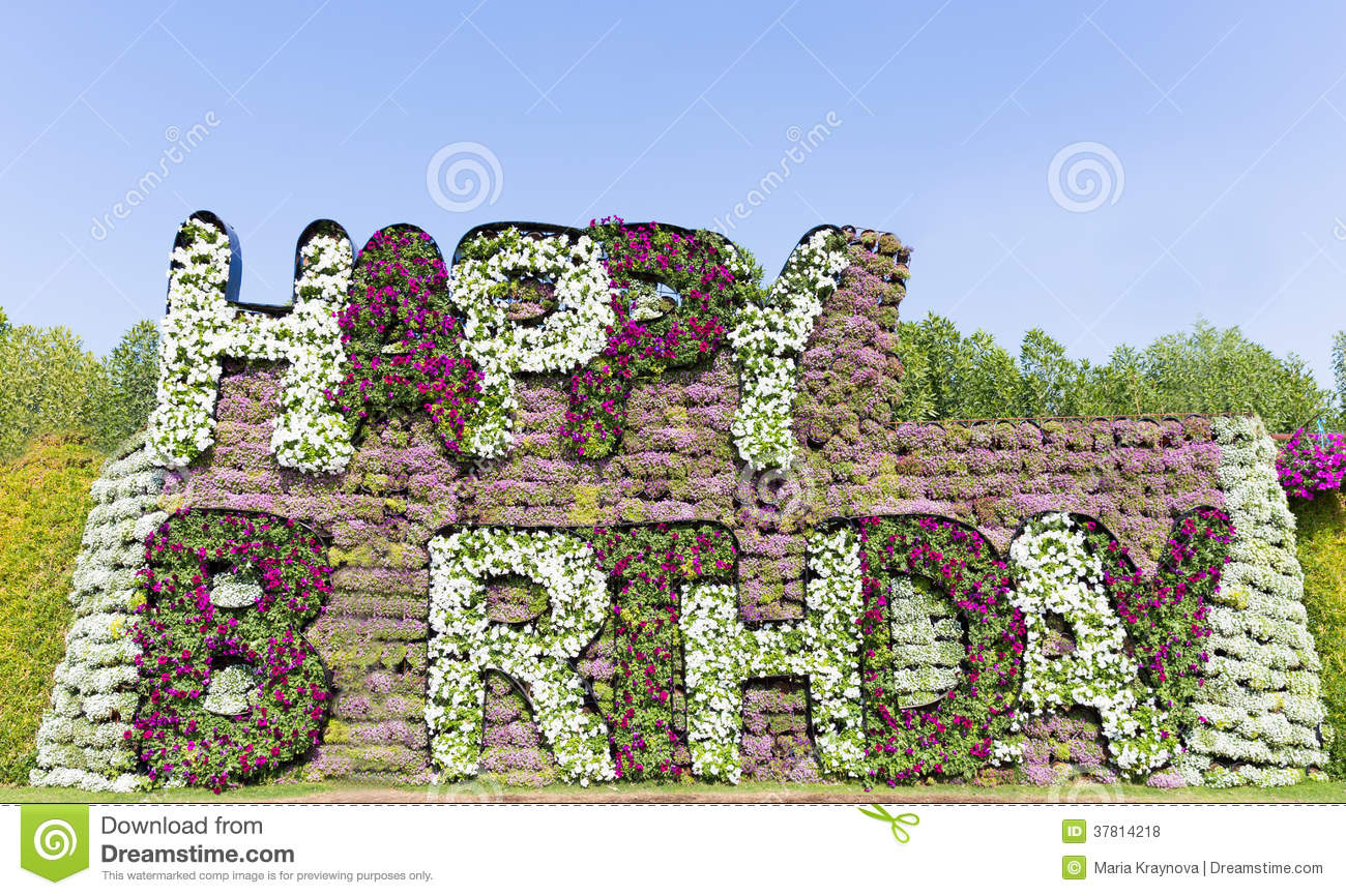 Happy Birthday Sign Editorial Stock Photo Image Of Happiness 37814218