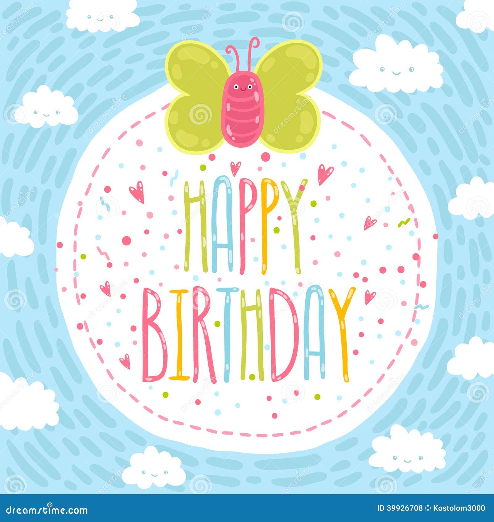happy birthday text message art