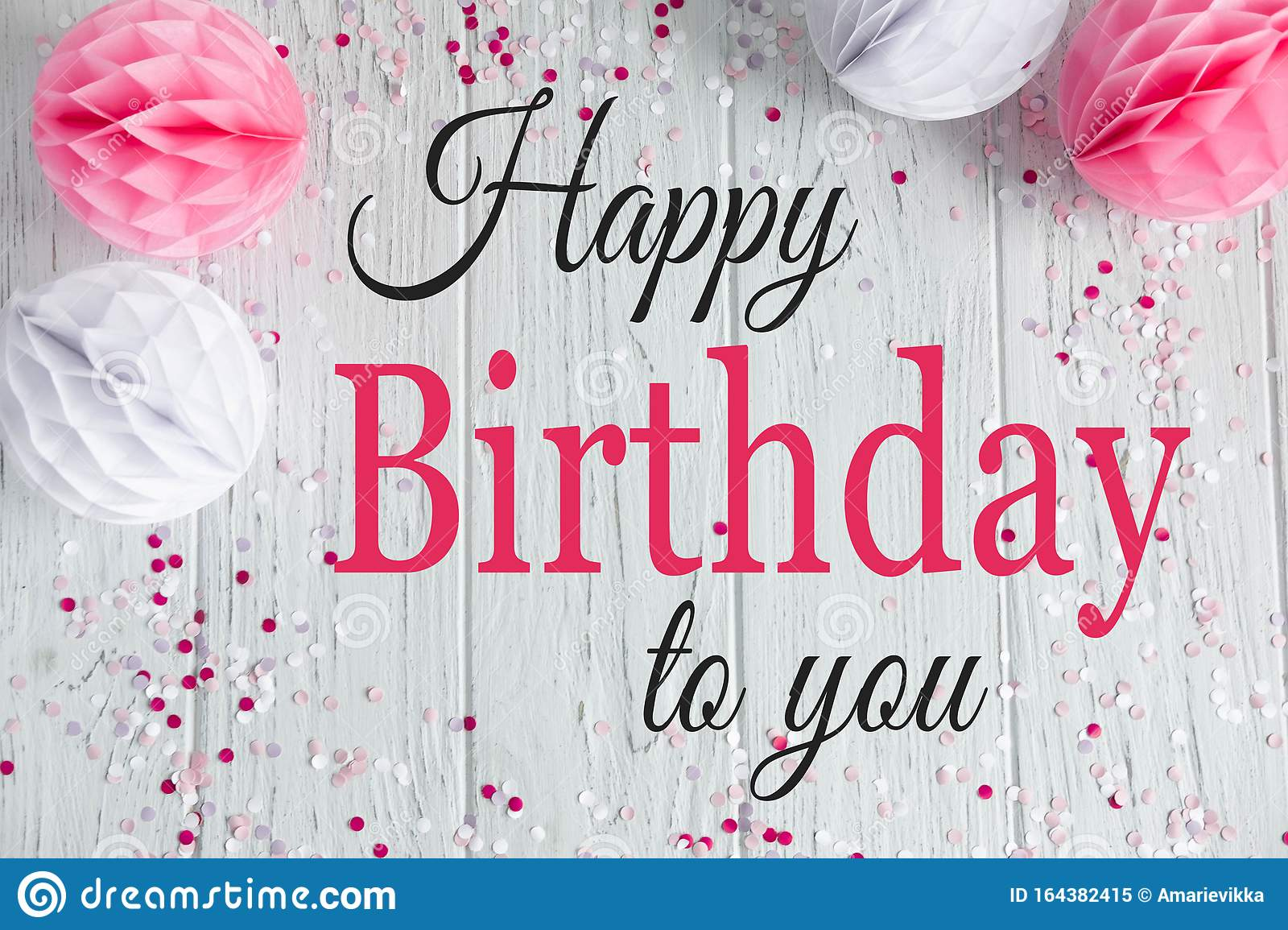 happy birthday to you birthday card with balloons and
