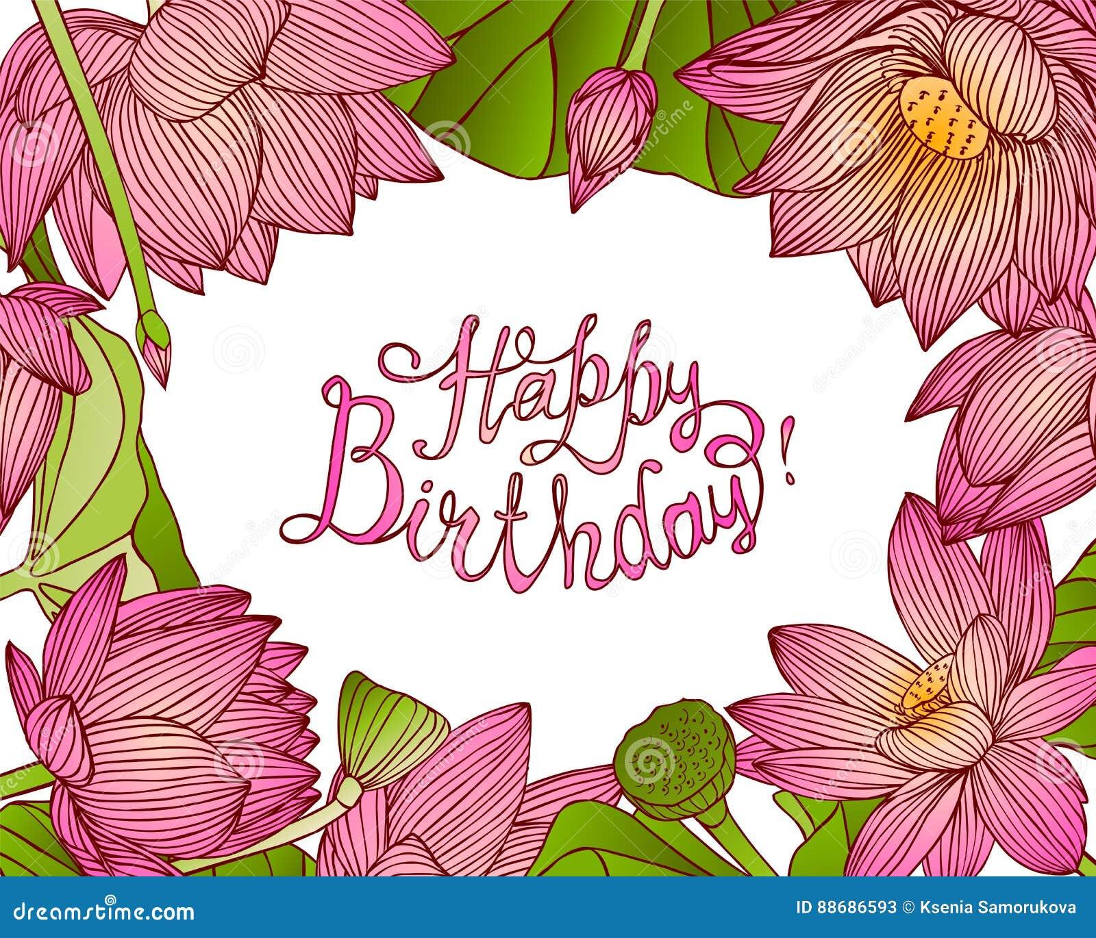 Happy birthday vector card with lotus flowers stock vector happy birthday vector card with lotus flowers izmirmasajfo