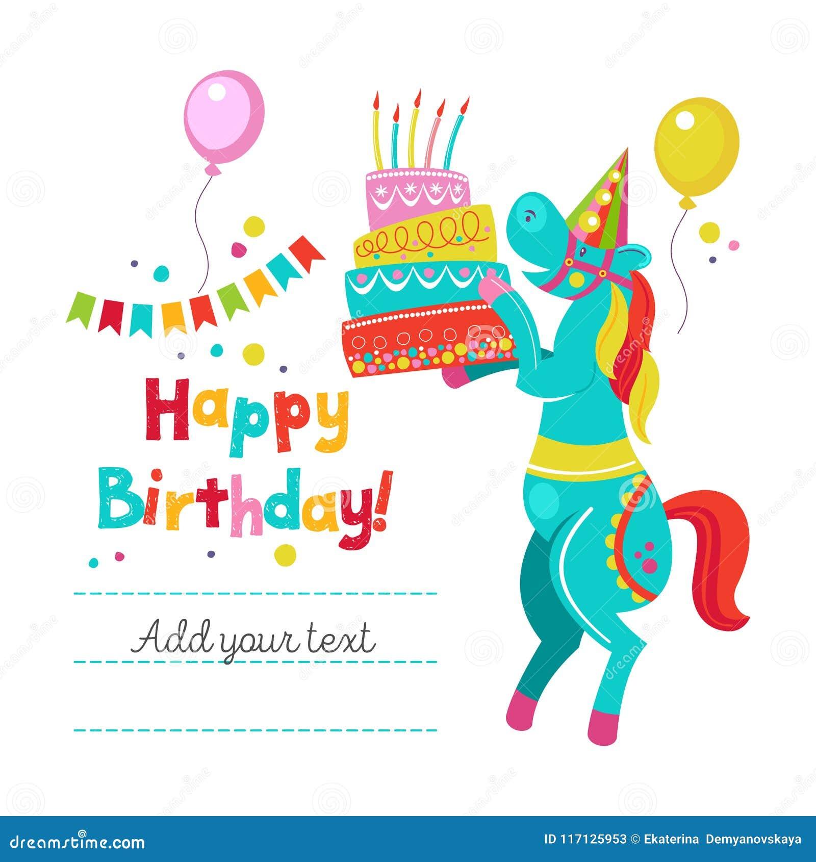 Happy Birthday Vector Greeting Card Stock Vector Illustration Of Design Cute 117125953