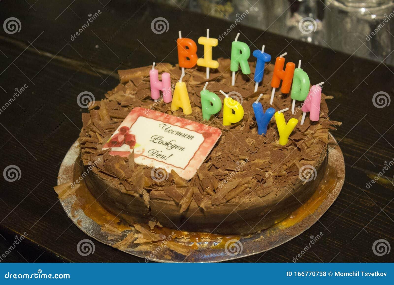 Tremendous Happy Burthday To You Stock Photo Image Of Surprise 166770738 Funny Birthday Cards Online Amentibdeldamsfinfo