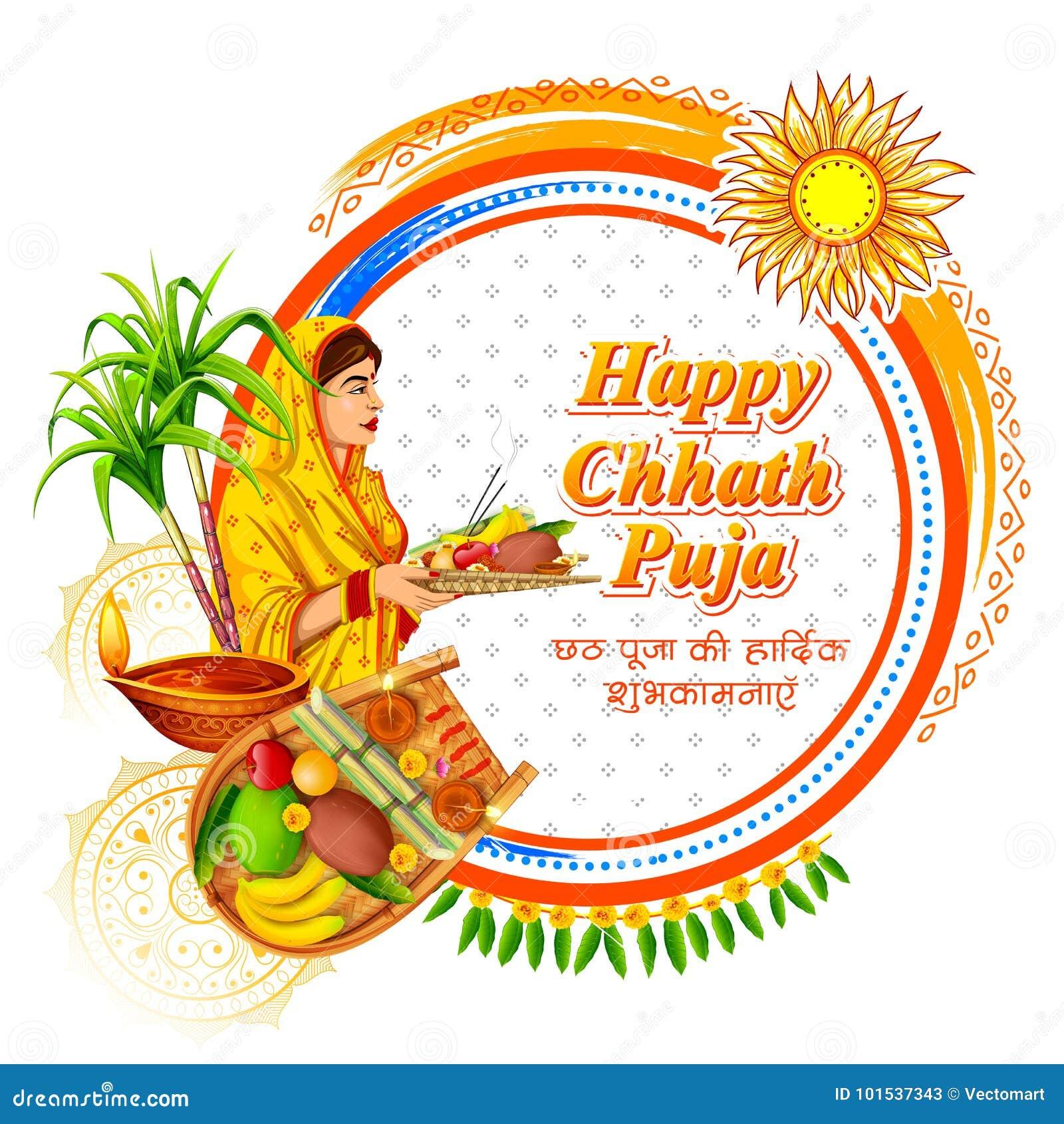 Pooja Holidays