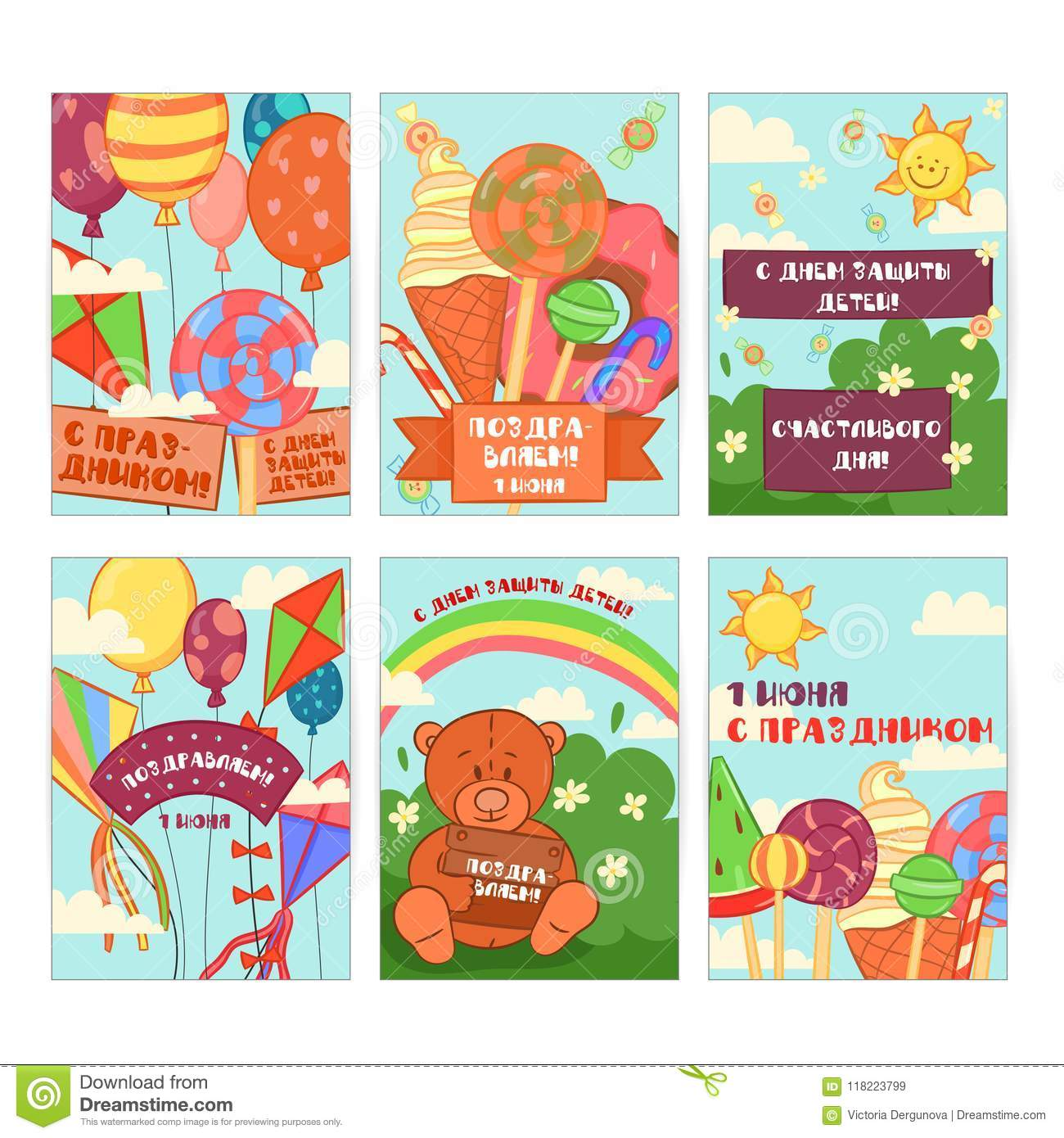 Happy Childrens Day Background And Gift Cards Set Vector