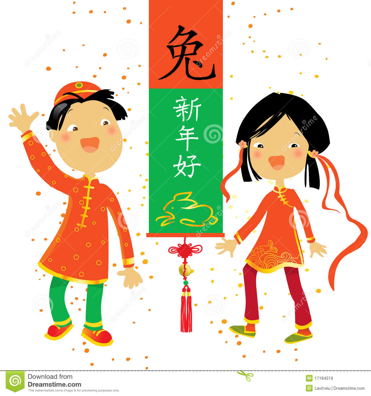 happy chinese new year stock vector image of gold cute 17184519 chinese - Chinese New Year For Kids