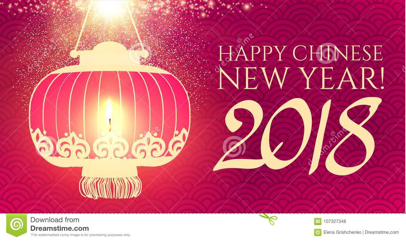 download happy chinese 2018 new year background with lanterns and lights vectir illustration stock vector