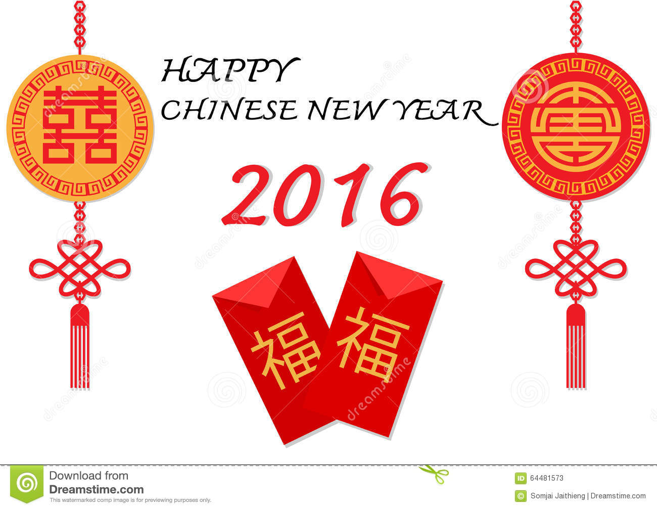 happy chinese new year 2016 banner design