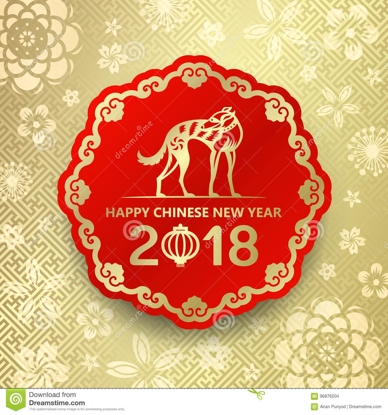 happy chinese new year 2018 banner with gold dog zodiac