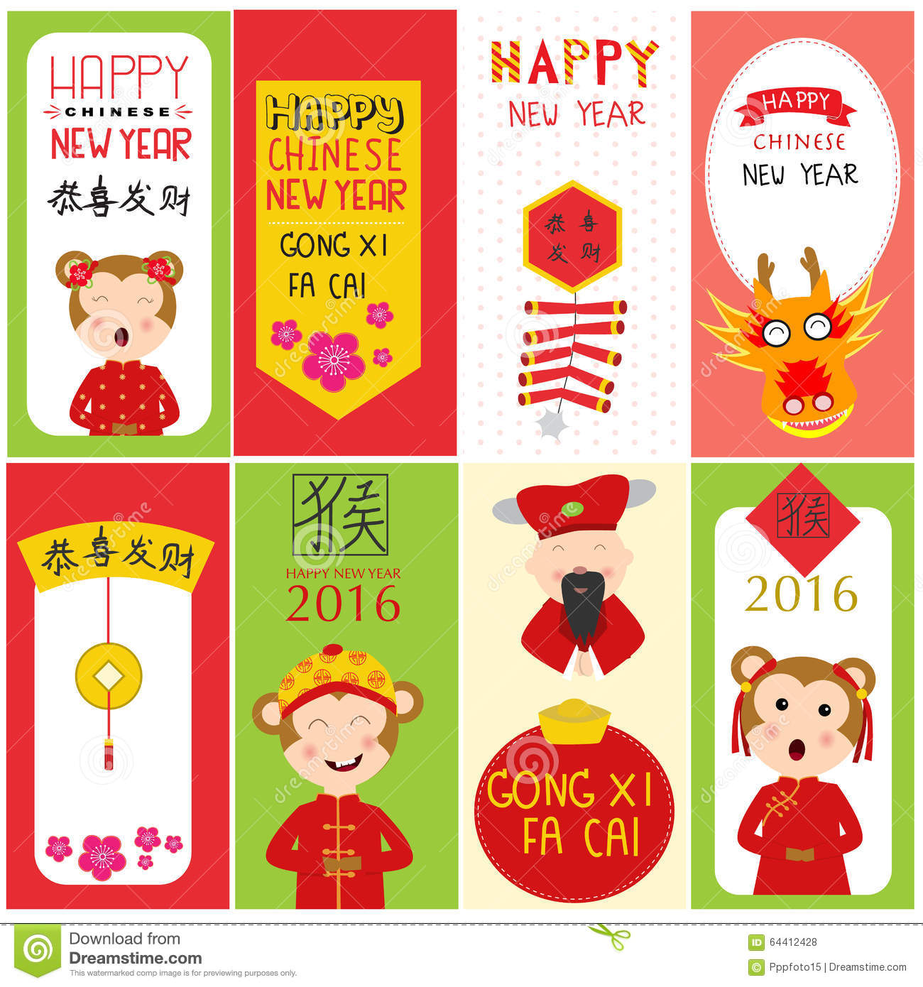 Happy Chinese New Year 2016 Banners With Kids In Chinese Costume