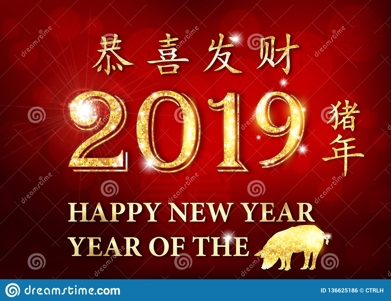 Happy Chinese New Year Of The Boar 2019 Red Greeting Card With Golden Text Stock Photo Image Of Year Greetings 136625186