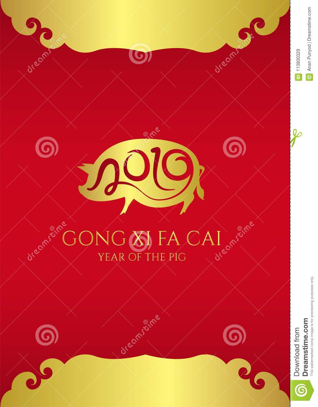 Sign wordsgong xi fa cai season holiday greetings happy chinese new year 2019 card with 2019 abstract text in gold pig happy chinese new year card abstract text gold pig zodiac sign gong xi fa cai wishing m4hsunfo