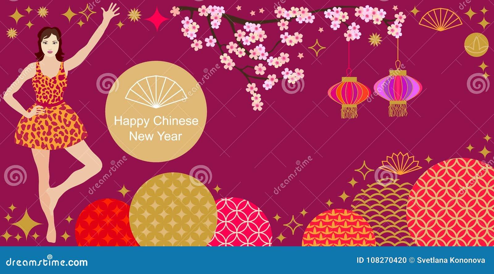 happy chinese new year card beautiful asian girl abstract ornaments blooming sakura and