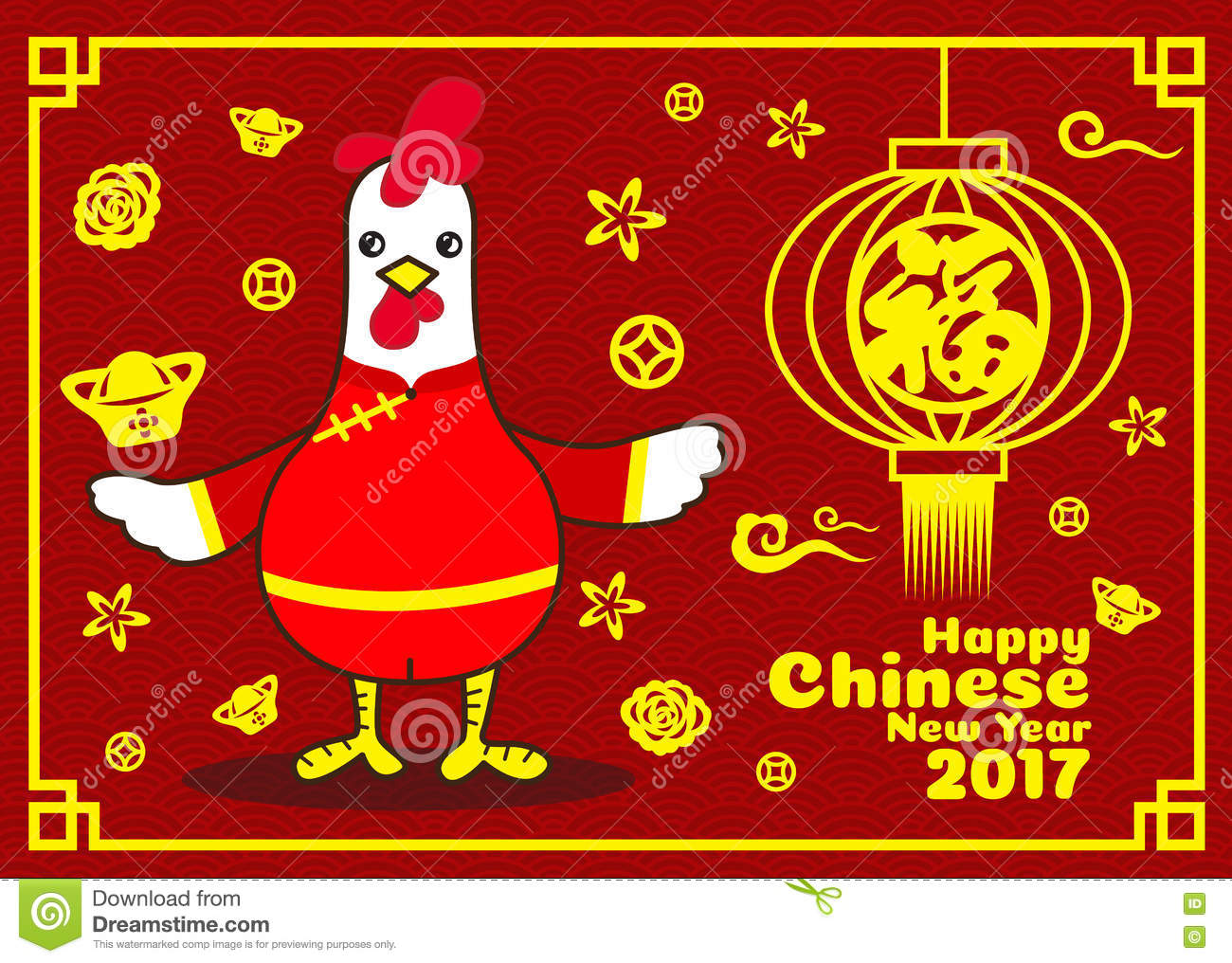 happy chinese new year 2017 card is chicken cartoon in red cheongsam dress and lanterns