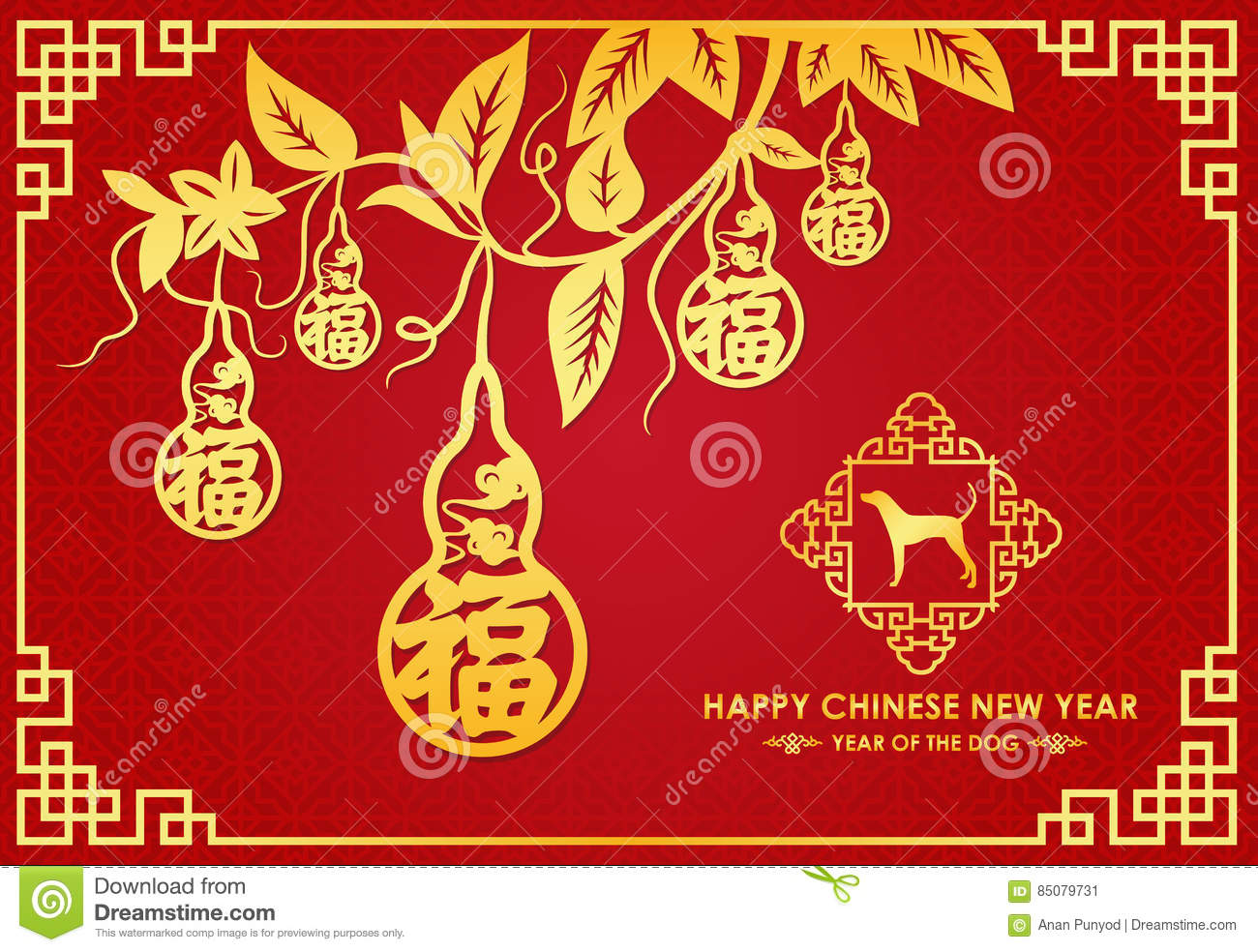 Happy chinese new year card is chinese gourd and gold dog sign happy chinese new year card is chinese gourd and gold dog sign chinese word mean blessing kristyandbryce Choice Image