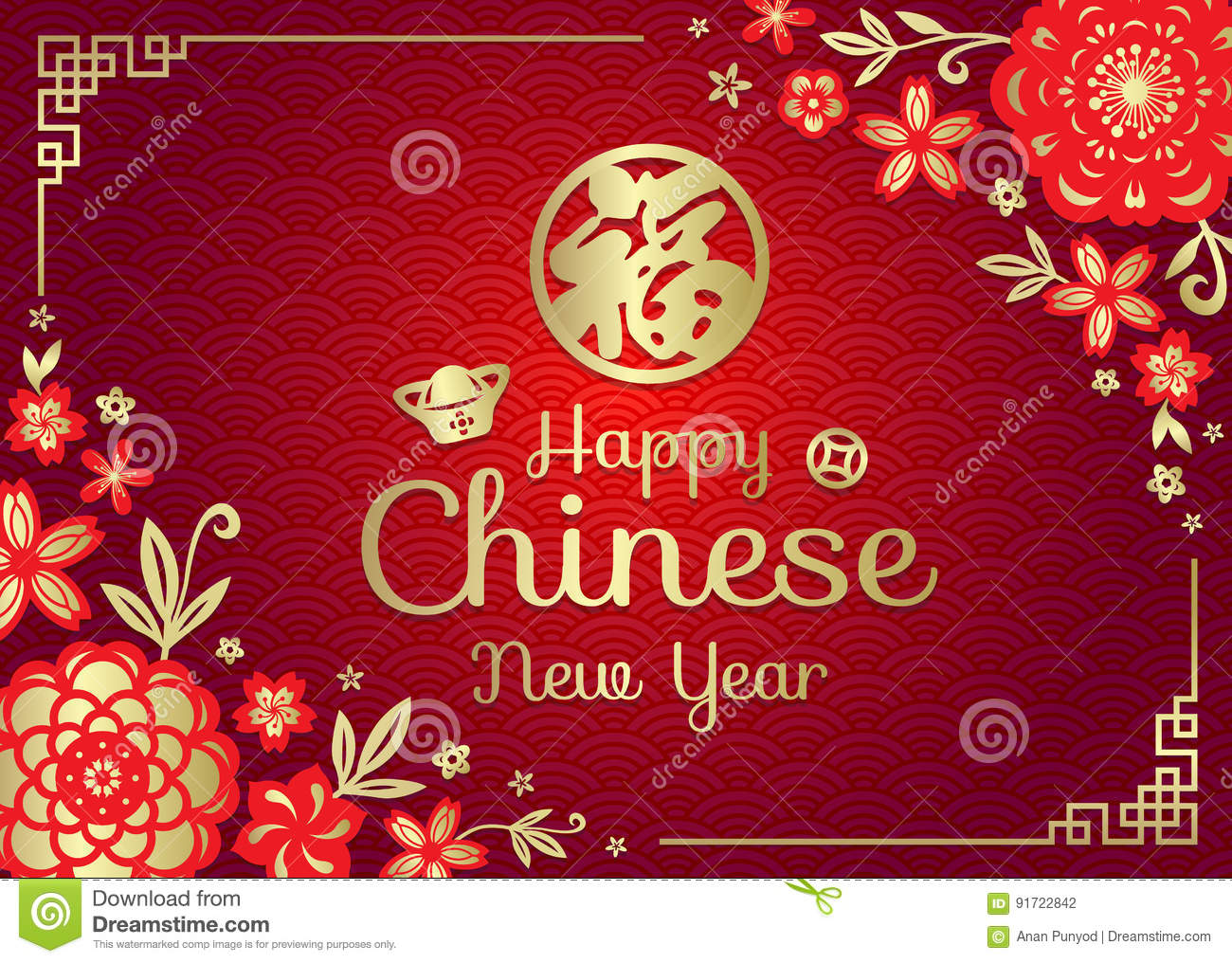 Happy chinese new year card with chinese word mean good fortune in happy chinese new year card with chinese word mean good fortune in circle and paper cut flowers china frame art vector design kristyandbryce Choice Image