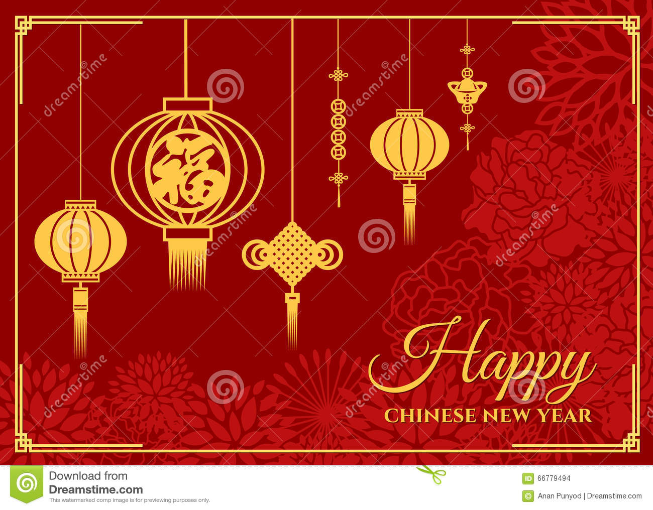 Happy chinese new year card is chinese word mean happiness in happy chinese new year card is chinese word mean happiness in lanterns and china knot coin and money on floral background kristyandbryce Images