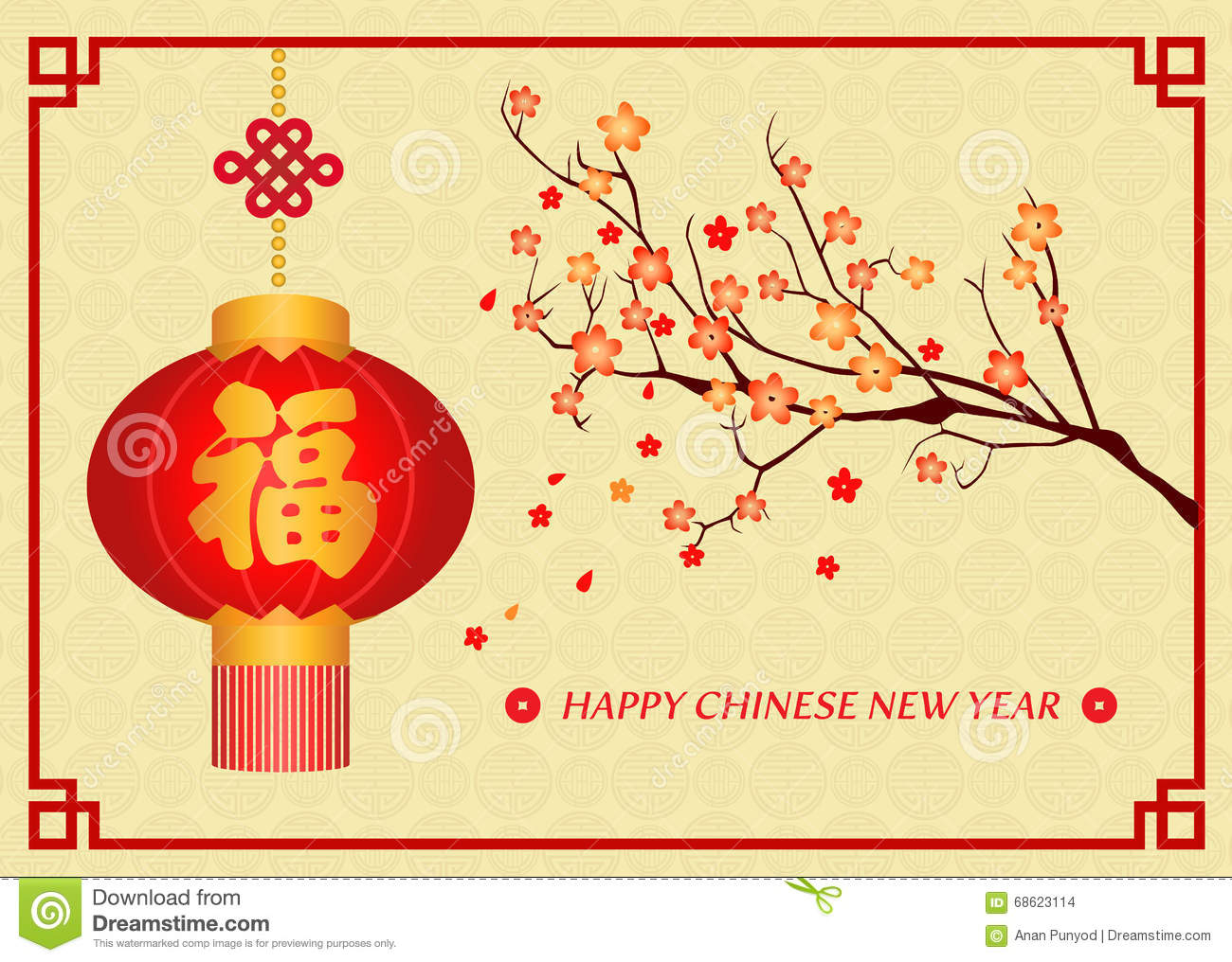 Happy chinese new year card is chinese word mean happiness in happy chinese new year card is chinese word mean happiness in lanterns and flower on tree kristyandbryce Choice Image