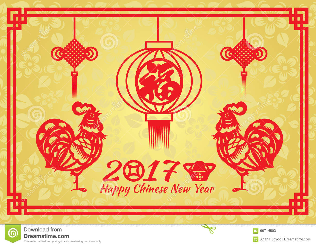 happy chinese new year 2017 card is chinese word mean happiness in lanterns knot money and chicken red paper cut - When Is Chinese New Year 2017