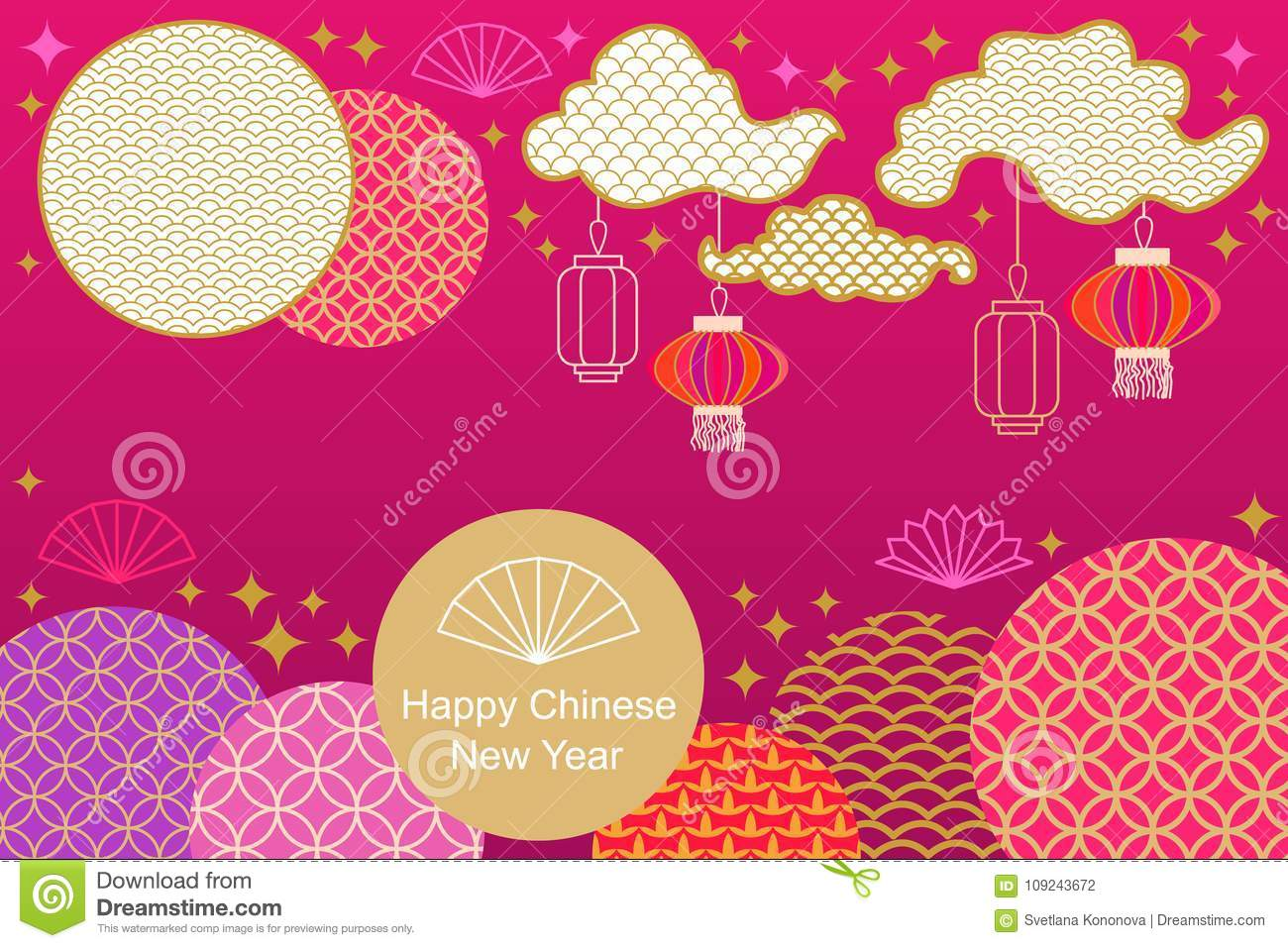 Happy chinese new year card colorful abstract ornate circles happy chinese new year card colorful abstract ornate circles clouds blooming flowers and oriental lanterns asian korean kristyandbryce Images