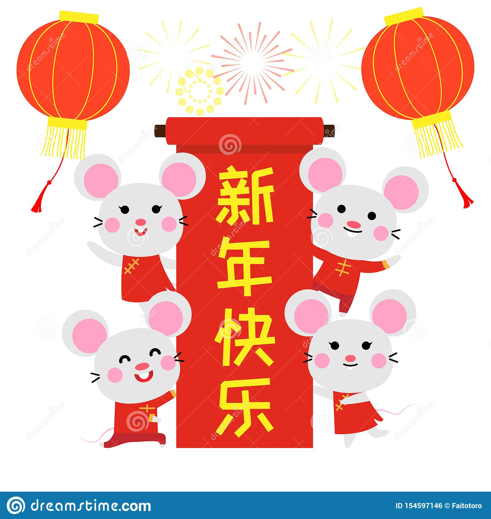 Happy Chinese New Year Card With Cute Rat Character Stock ...