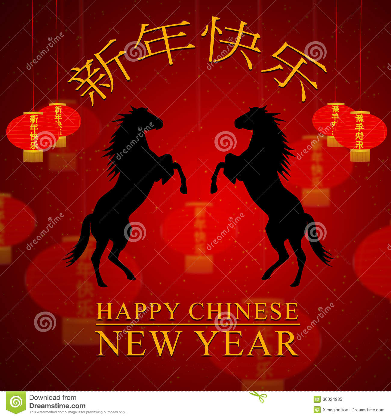 Red Happy Chinese New Year! Card Stock Vector - Image: 47810232