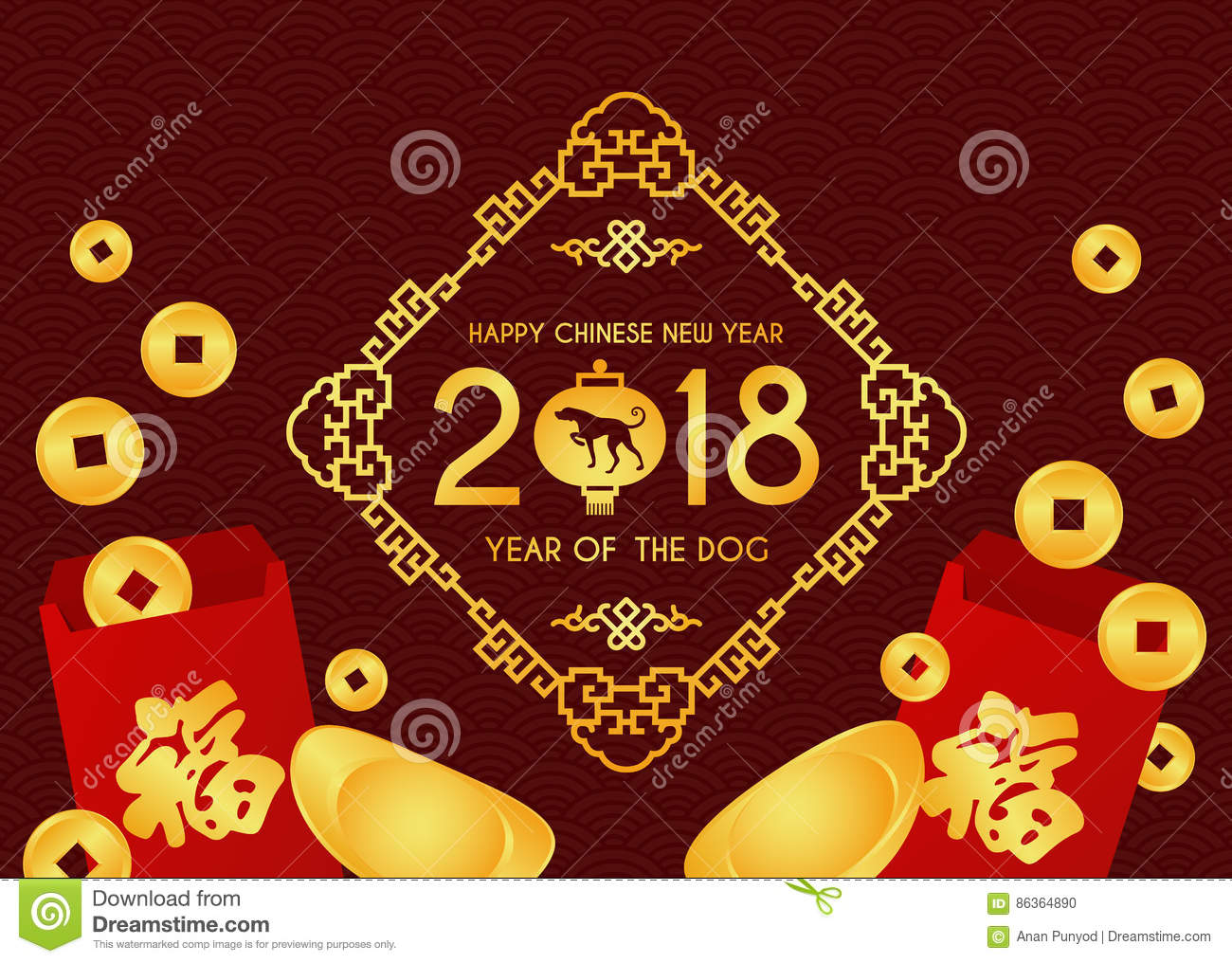happy chinese new year 2018 card with dog in lantern and chiness frame and chinese angpao