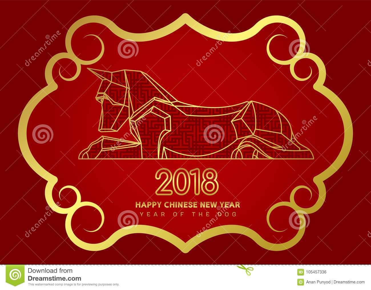 happy chinese new year 2018 card with gold border line dog zodiac in gold chinese curve
