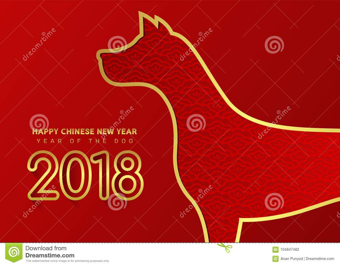 happy chinese new year 2018 card with gold border line dog zodiac sign and chinese text