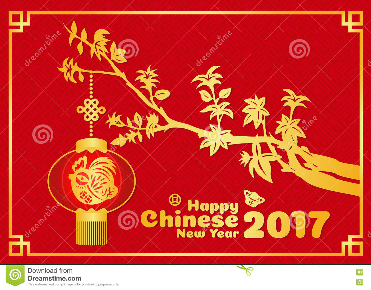 happy chinese new year 2017 card is gold chicken paper cut in lanterns on tree branches