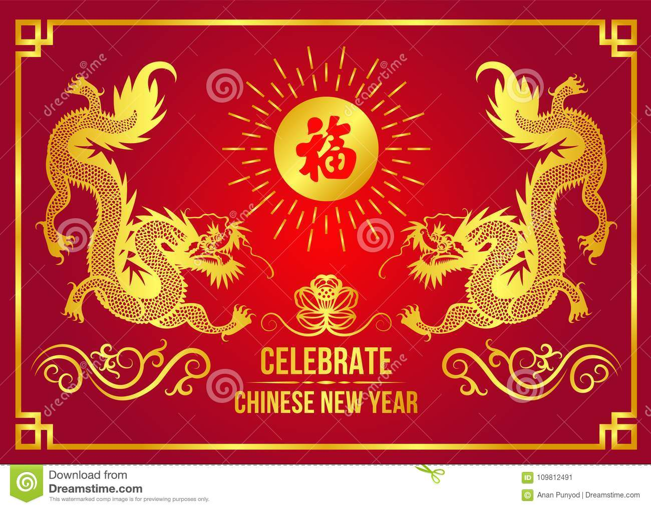 Happy chinese new year card with gold china dragon and sun chinese happy chinese new year card with gold china dragon and sun chinese word mean blessing kristyandbryce Choice Image